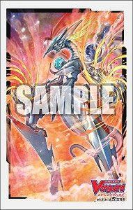 Bushiroad Sleeve Collection - Mini - Vol. 464 - CardFight!! Vanguard - Alter Ego Messiah - 70 Sleeves/Kortlommer