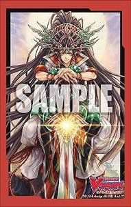 Bushiroad Sleeve Collection - Mini - Vol. 467 - CardFight!! Vanguard - Supreme Heavenly Battle Deity, Susanoo - 70 Sleeves/Kortlommer