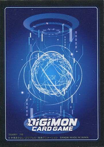 60 lommer! Digimon Card Game - Official Logo Card Back - Deck Protector Sleeves